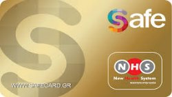 safecard-logo